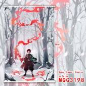 Картинка товара Demon Slayer Waterproof пенал тканевый Game Wall Scrolls 60*90cm-325934732 превью