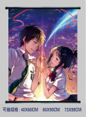 Картинка товара Your Name Anime Wallscroll (40x60см)-958484925 превью