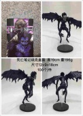 Картинка товара Death Note Ryuuku Model Toys PVC Figure 19cm (241474) превью